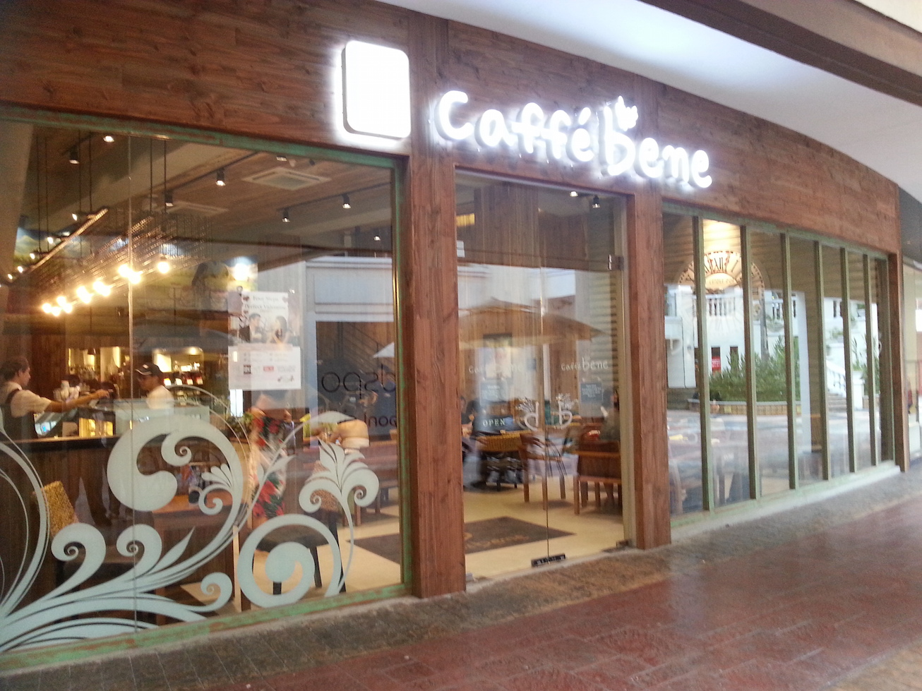 CaffeBeneEastwood1