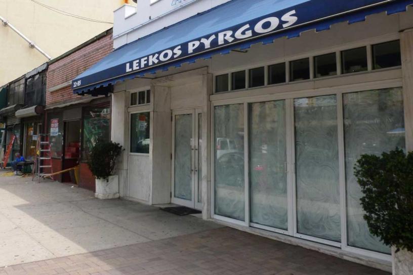 Lefkos-Pyrgos-Astoria-NY-816x544
