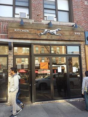 New York Dog House on 30th