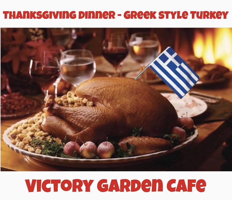 Image via Victory Garden Café Facebook