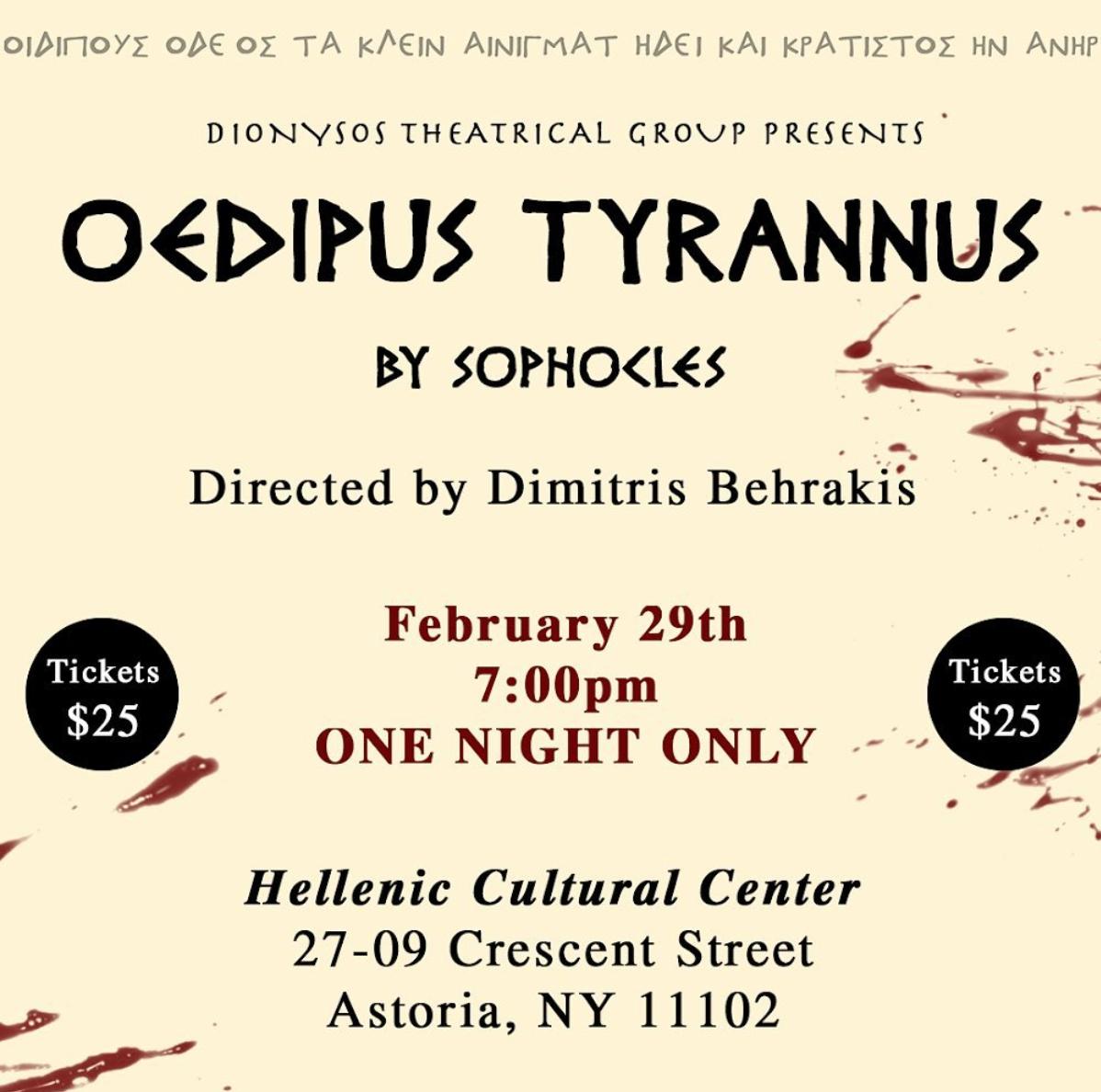 Image via Sophocles' Oedipus Tyrannus  (oedipustyrannus) Instagram.
