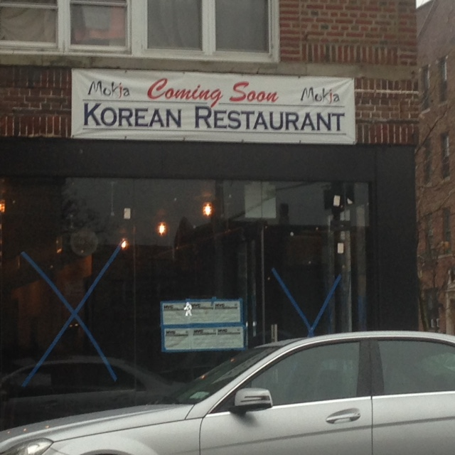Mokja, Korean Restaurant, 35-19 Broadway