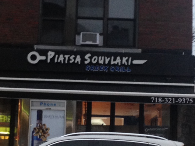Piatsa Souvlaki, 36-02 30th ave