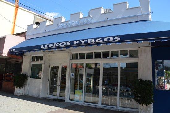 lefkos-pirgos-bakery.jpg